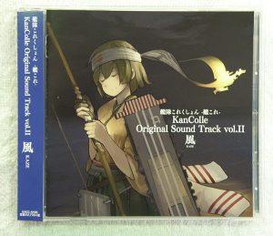 艦隊これくしょん 艦これ KanColle Original Sound Track2 風| ハードオフ安城店