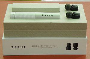 EARIN  Bluetoothワイヤレスイヤホン| ハードオフ安城店