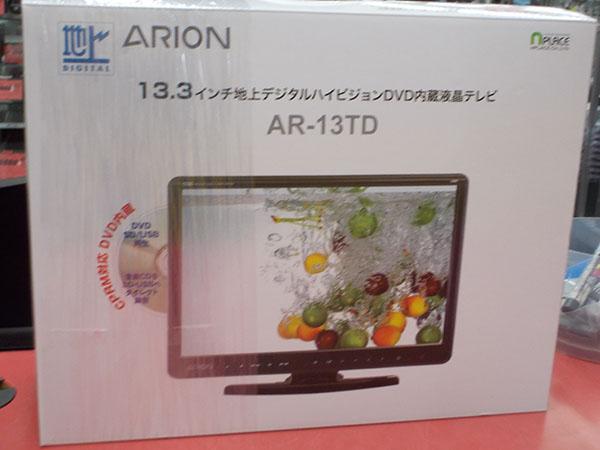 ARION DVD一体型地上デジタルテレビ AR-13TD| ハードオフ西尾店