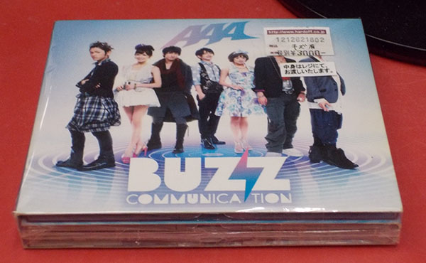 AAA BUZZ COMMUNICATION AVCD-38224| ハードオフ西尾店