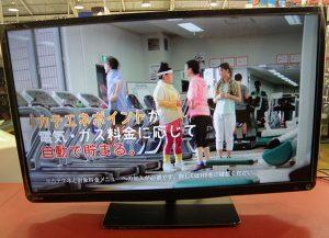 TOSHIBA  32S10 液晶テレビ| ハードオフ安城店