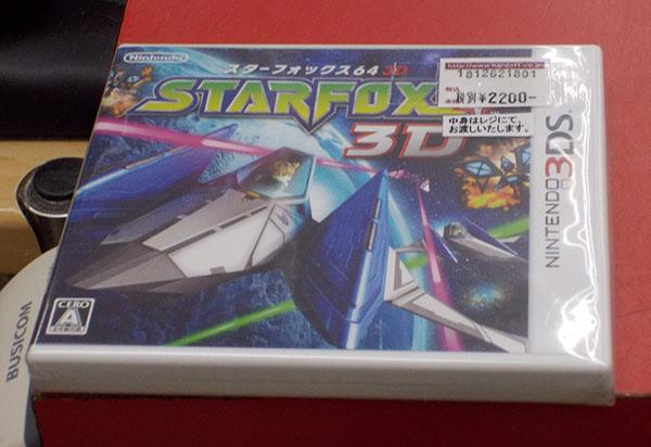 Nintendo スターフォックス64 3D CTR-P-ANRJ| ハードオフ西尾店