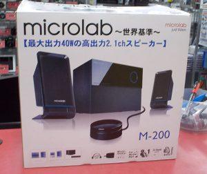 microlab 2.1chスピーカー| ハードオフ西尾店