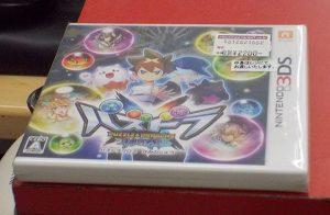 日本コロムビア/Nintendo ほっぺちゃん つくって!あそんで!ぷにぷにタウン| ハードオフ西尾店