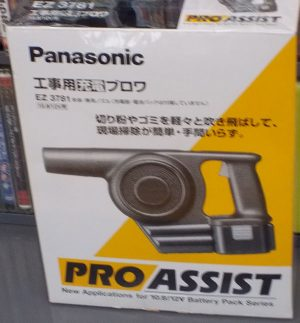 Panasonic 工事用充電ブロワ EZ3781| ハードオフ西尾店
