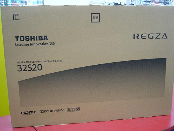 TOSHIBA 液晶TV REGZA 32S20| ハードオフ豊田上郷店
