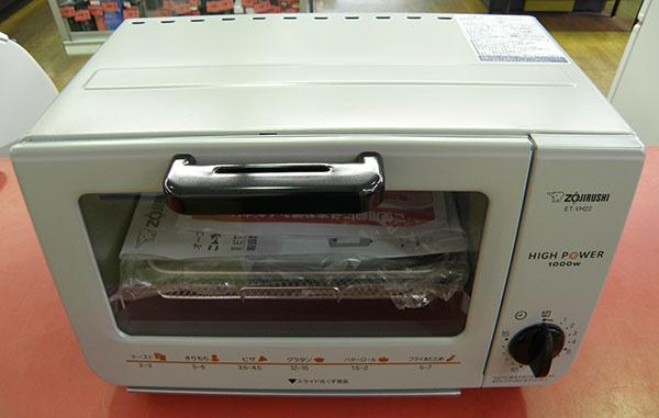 ZOJIRUSHI  オーブントースター ET-VH22| ハードオフ安城店