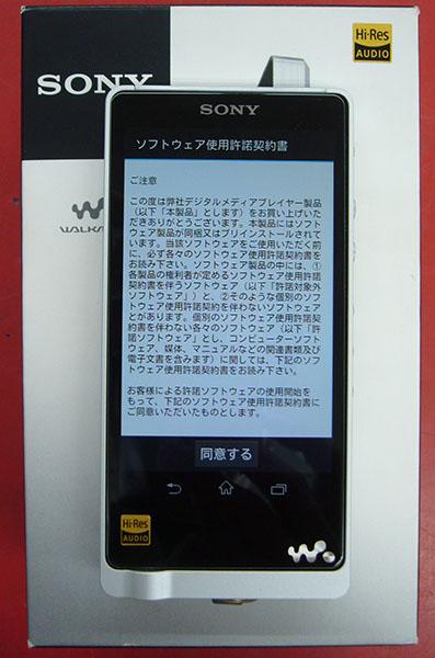 SONY WALKMAN  NW-ZX1  ハードオフ豊田上郷店