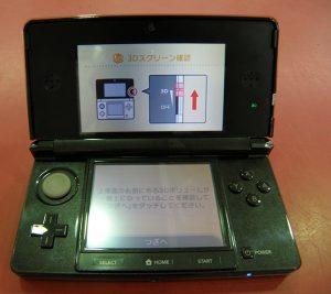 Nintendo  3DS  CTR-001| ハードオフ安城店