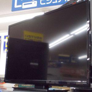 ORION 液晶テレビ LX-291BP| ハードオフ西尾店