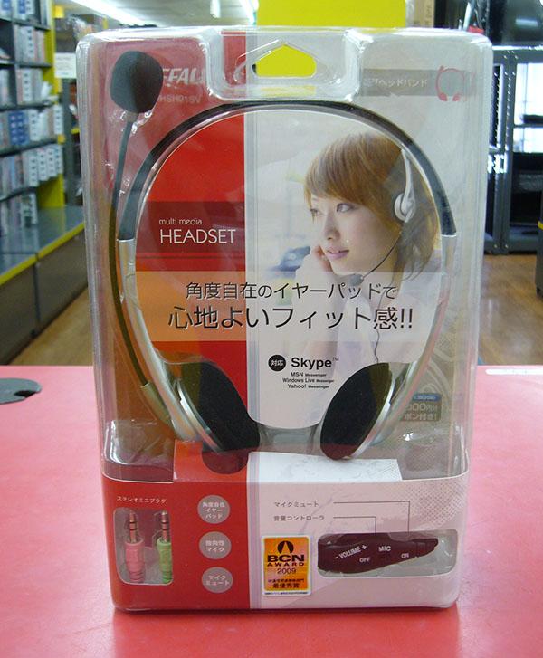 iBUFFALO ヘッドセット BSHSH01SV| ハードオフ豊田上郷店