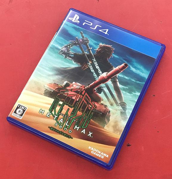角川ゲームス   METAL MAX Xeno| ハードオフ豊田上郷店