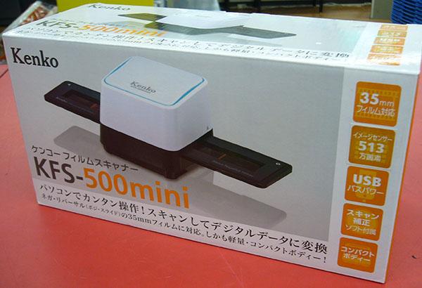 フィルムスキャナー KFS-500mini| ハードオフ豊田上郷店