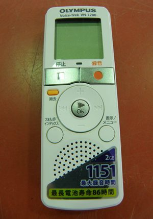 OLYMPUS  ICレコーダー VN-7200| ハードオフ安城店