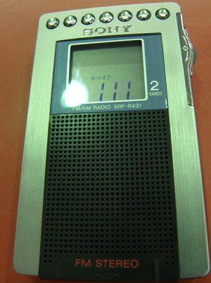 SONY  コンパクトラジオ SRF-R431| ハードオフ安城店