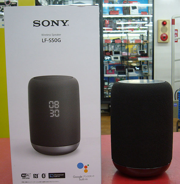 SONY  スマートスピーカー  LF-S50G| ハードオフ豊田上郷店