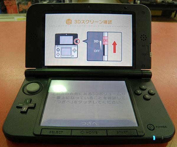 Nintendo  3DS LL SPR-S-KKAA(JPN)| ハードオフ安城店
