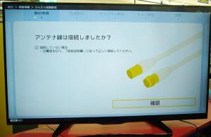 Google Home Mini GA00216-JP| ハードオフ豊田上郷店