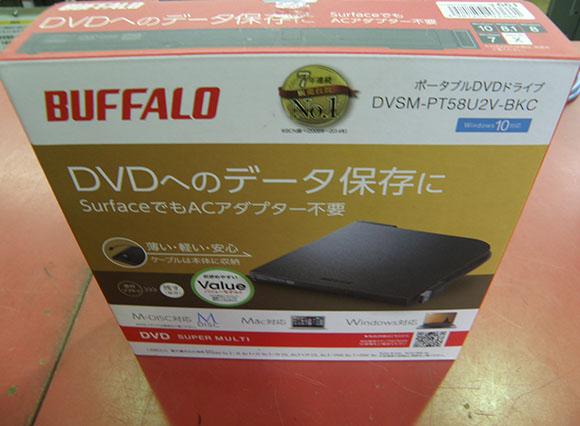 BUFFALO  ポータブルDVDスーパーマルチドライブ DVSM-PT58U2V-BKC| ハードオフ安城店