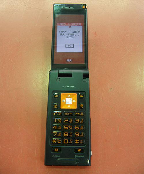 Panasonic docomo  携帯電話 P-04B| ハードオフ安城店