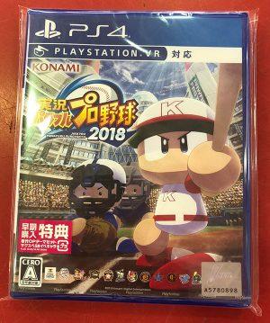 PS4ソフト 実況パワフルプロ野球2018| ハードオフ安城店