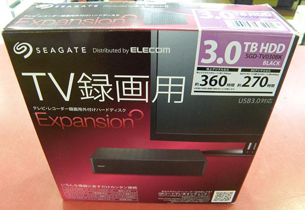 ELECOM  外付HDD SGD-TV030BK| ハードオフ安城店