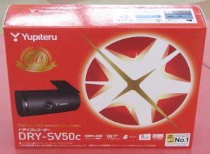 Yupiteru ドライブレコーダー DRY-SV50c| ハードオフ三河安城店