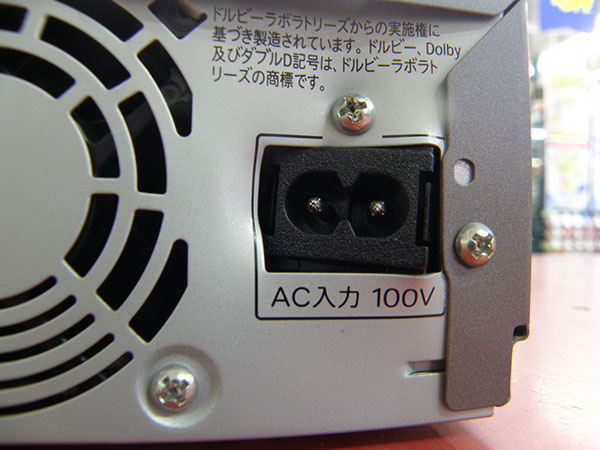 SHARP  HDD&DVDレコーダー DV-AC82| ハードオフ安城店
