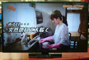 液晶テレビ ORION DNX48-3BP| ハードオフ豊田上郷店
