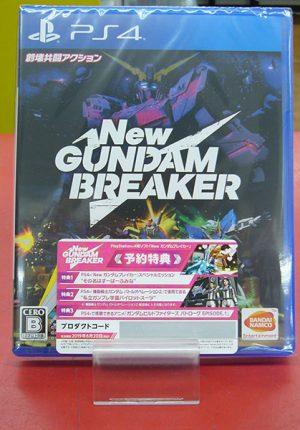 バンダイナムコ PS4用ゲームソフト New ガンダムブレイカー| ハードオフ豊田上郷店