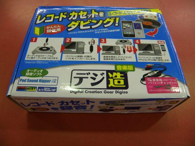 PRINCETON  USBオーディオキャプチャーユニット| ハードオフ安城店