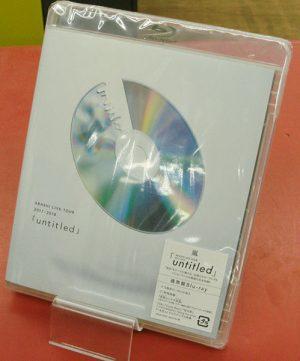 ARASHI LIVE TOUR 2017-2018 「untitled」(Blu-ray通常盤)| ハードオフ豊田上郷店