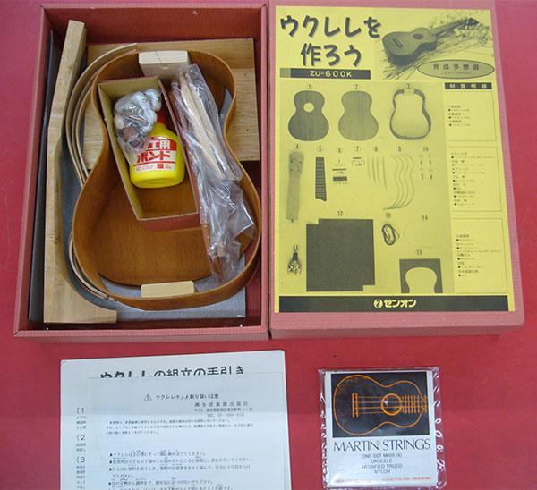 ウクレレを作ろう  ゼンオン  ウクレレキット  ZU-600K| ハードオフ豊田上郷店