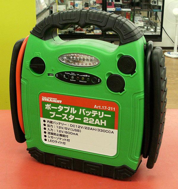 ポータブル バッテリーブースター  22AH 17-211| ハードオフ豊田上郷店