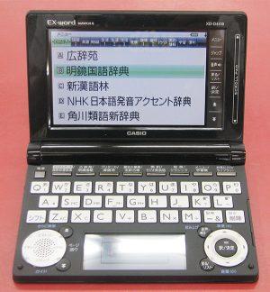 CASIO XD-D6100 電子辞書| ハードオフ三河安城店