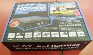 MAGREX  HDMI MG5100 コンバーター| ハードオフ安城店