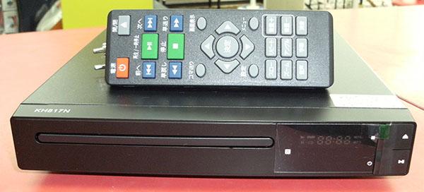 DVDプレーヤー DVD-KH817N| ハードオフ豊田上郷店