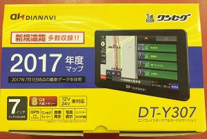 DIANAVI カーナビゲーション DT-Y307| ハードオフ安城店