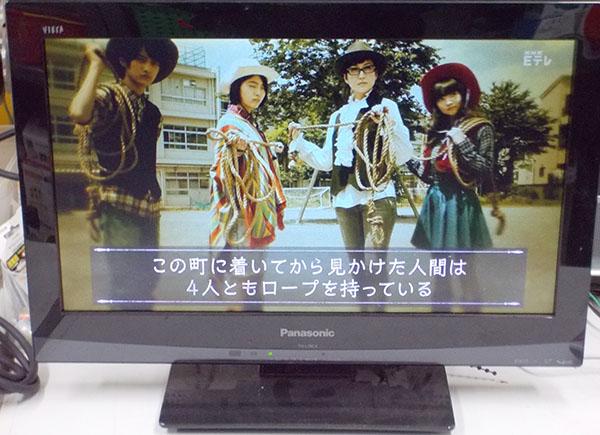 Panasonic TH-L19C3 液晶テレビ| ハードオフ西尾店