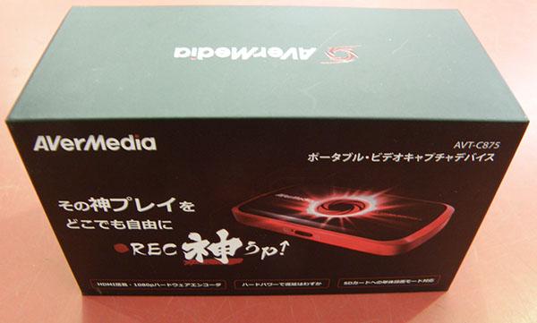 AVerMedia  ポータブルビデオキャプチャデバイス AVT-C875| ハードオフ安城店