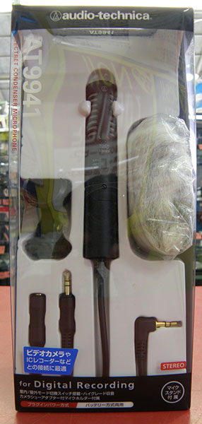 audio-technica AT9941| ハードオフ安城店