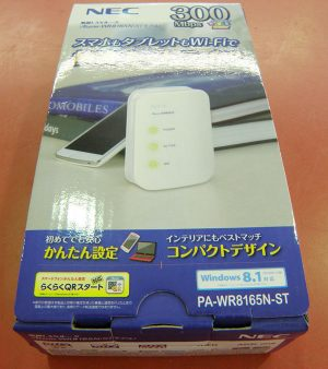 NEC  無線LANルータ AtermWR8165N PA-WR8165N-ST| ハードオフ安城店