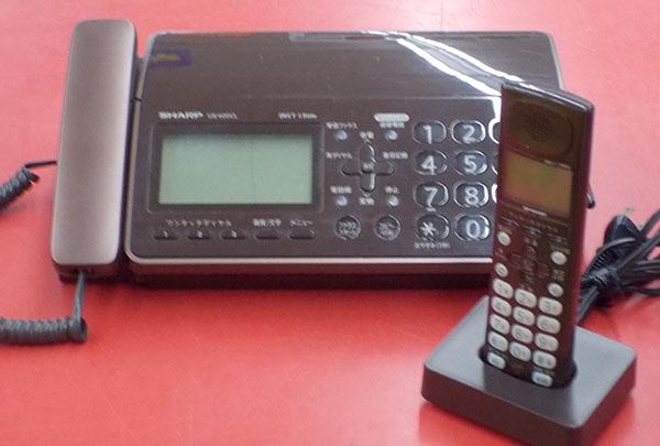 SHARP FAX UX-600CL| ハードオフ西尾店