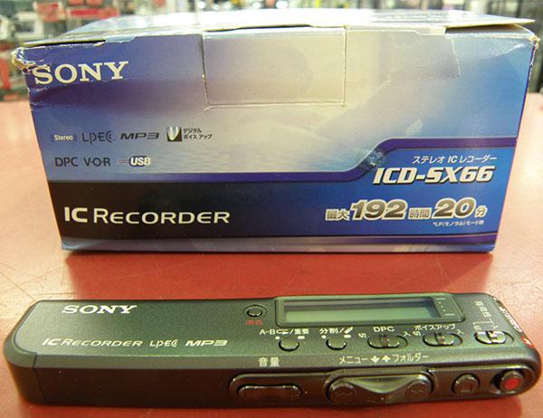 SONY ICD-SX66  ICレコーダー| ハードオフ安城店