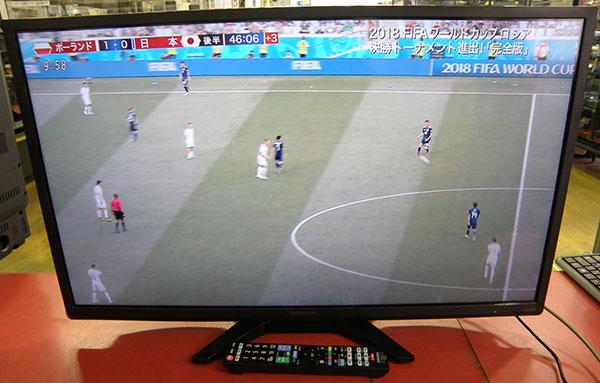 ORION BN-32DT10H  液晶テレビ| ハードオフ安城店