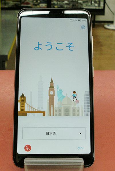 ASUS  Zenfone Max Plus M1 Asus X018D| ハードオフ豊田上郷店