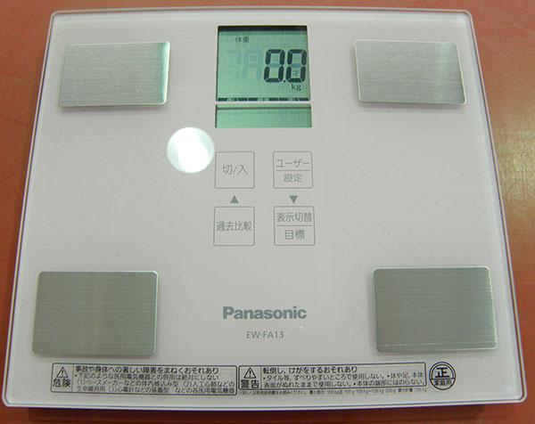 Panasonic EW-FA13  体組成計| ハードオフ安城店