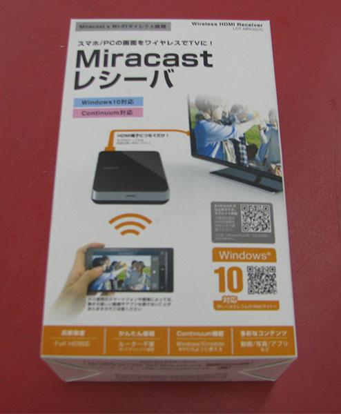 ELECOM Miracastレシーバ| ハードオフ三河安城店