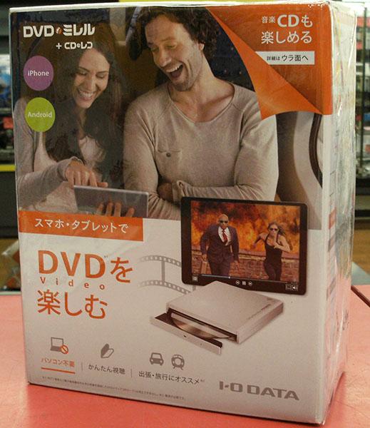 DVDミレル DVRP-W8AI| ハードオフ豊田上郷店
