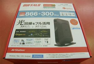 BUFFALO  無線LAN親機| ハードオフ安城店